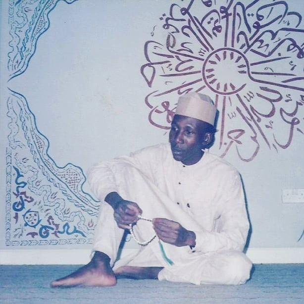 Donwload Photo Khat Unik Interior of Sultan Bello Mosque,  Ungwar Sarki,  Kaduna,  Nigeria. 1993… – Yushaa Abdullah