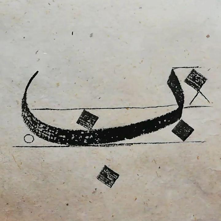 Hattat Kasım Kara قاسم قاره  #sanat #hatsanatı #islamicart #hattat #artwork… 2240