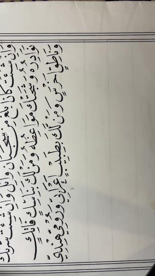 Khat Diwani Ajhalawani/Amr ... 391 1